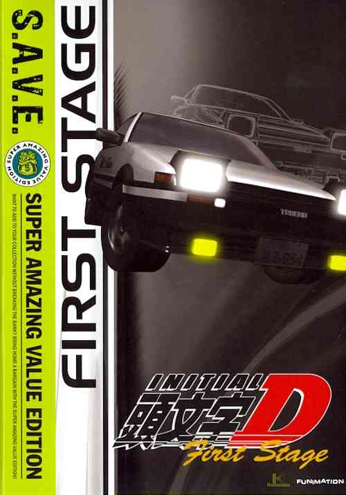 INITIAL D:STAGE 1 (SAVE) BY INITIAL D (DVD)
